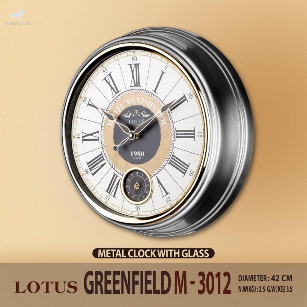 لوتوس ساعت دیواری فلزی مدل گرینفیلد ۳۰۱۲