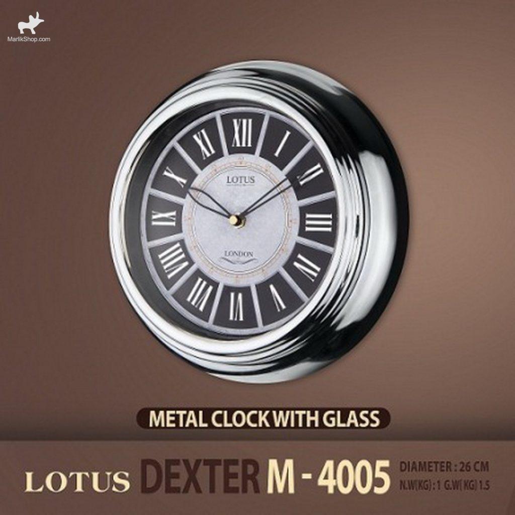 لوتوس ساعت دیواری فلزی مدل دکستر ۴۰۰۵