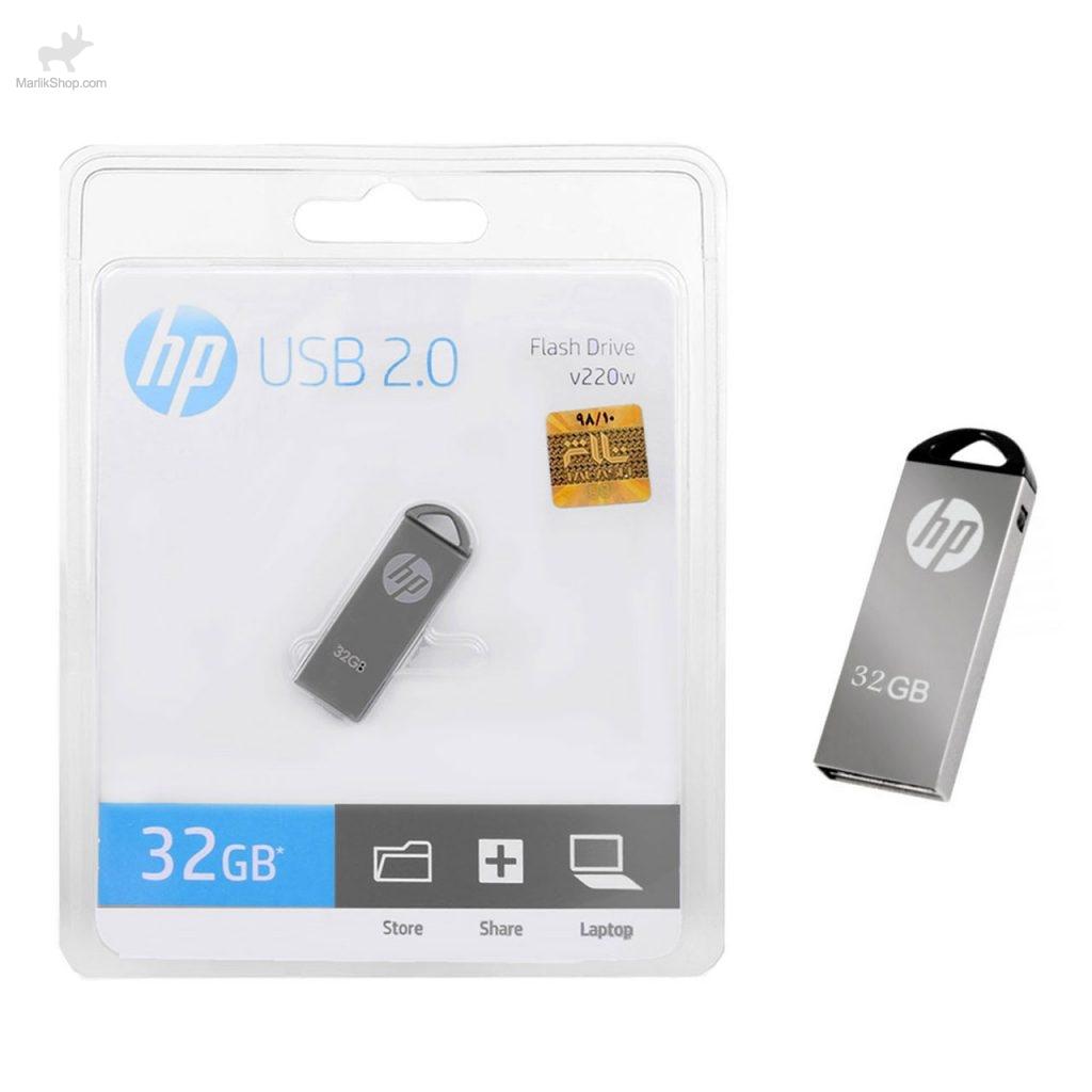 HP220 USB2.0 Flash Memory-32GB