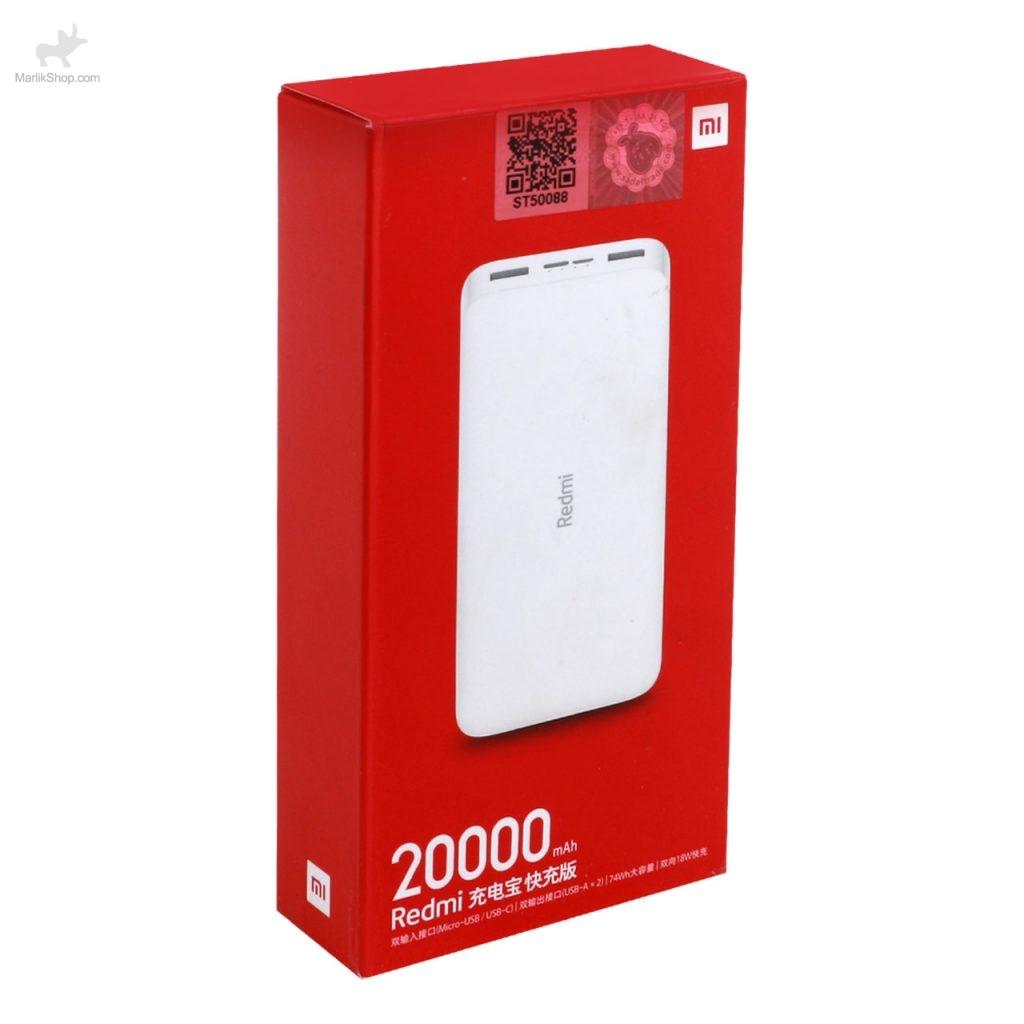 پاور بانک ۲۰۰۰۰ میلی آمپر شیائومی مدل Redmi PB200LZM